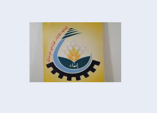 nakaba ziraaa