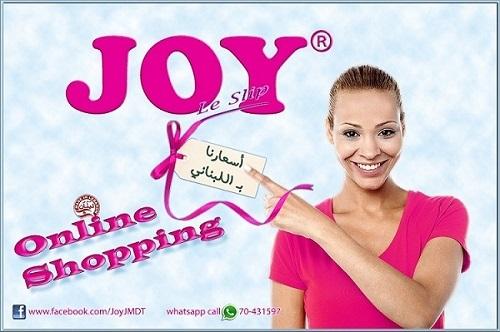joy2 cover